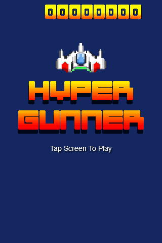 HyperGunner screenshot